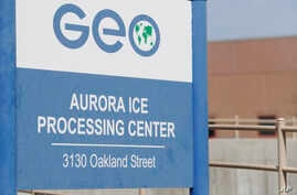 The entrance to the GEO Group's immigrant detention facility in Aurora, Colo., April 15, 2017. People once held in a privately run Colorado immigration detention center are challenging the system used to keep it clean and maintained, arguing it borde