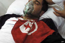 Amnesty: Tunisian Security Forces Acted Brutally