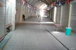 A bazaar is empty of business as a strike continues in Marivan, Iran, April 20, 2018.
