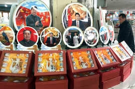 A Chinese man walks past ceramic plates with images of Chinese President Xi Jinping displayed at a rest stop near Beijing, Dec. 30, 2016. During his New Year Eve's speech, Xi said his government would resolutely defend China's territorial rights.