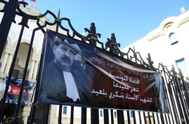 Banners showing assassinated opposition leader Chokri Belaid outside the main courthouse in Tunis, Tunisia. (VOA/H. Ridgwell)