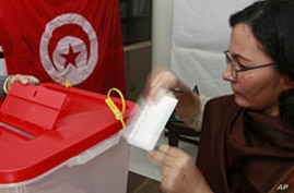 Campaigning Wraps Up in Tunisia