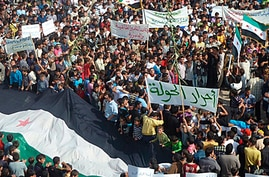 At Least 4 Killed in Syria Protests