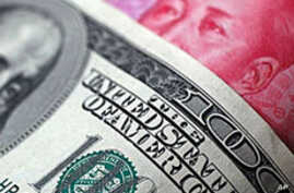 Fed Chief: Undervalued Chinese Currency Harms US Recovery