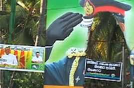 Campaign posters in Colombo
