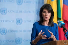 United States Ambassador to the United Nations Nikki Haley speaks to reporters after a Security Council meeting on the situation in the Middle East, Thursday, Feb. 16, 2017 at U.N. headquarters. The United Nations and the Arab League on Thursday issu