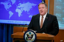 U.S. Secretary of State Mike Pompeo speaks during a news conference at the State Department in Washington, March 15, 2019.