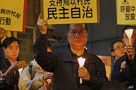 Chinese Officials Offer Concessions to End Village Protest