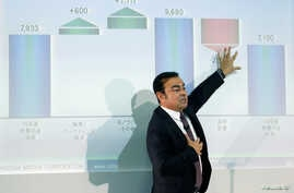 Carlos Ghosn, chairman and CEO of the Renault-Nissan Alliance, speaks during a news conference, Yokohama, Japan, May 12, 2016.