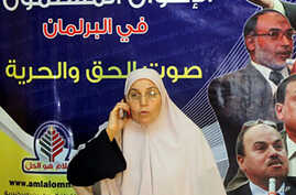 Egypt's Muslim Brotherhood Finds Going Hard in Race for Parliament