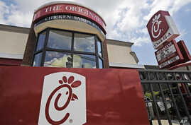 A Chick-fil-A fast food restaurant in Atlanta, Georgia is shown in this July 19, 2012 photo.