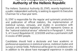 Job advertisement in the Economist magazine for job of executive director or  executive chairman for the independent Hellenic Statistical Authority, or EL.STAT