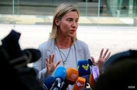 European Union foreign policy chief Federica Mogherini told reporters in Vienna that Iran and major powers will continue negotiations on a nuclear deal past a deadline for a long-term agreement, which is set to expire later Tuesday, July 7, 2015.