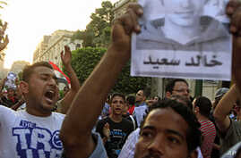 Egyptians Honor Activist Whose Death Sparked Revolution