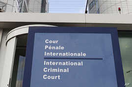 A view of the exterior of the International Criminal Court