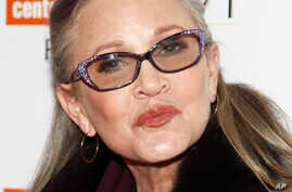 """2016 NYFF - """"Bright Lights: Starring Carrie Fisher and Debbie Reynolds"""" Screening"""