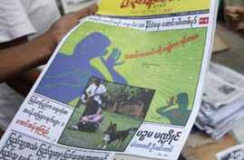 Burma Censorship Chief Calls for Press Freedom