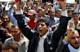 Yemen Protesters Clash with Security Forces