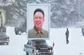 North Korea Bids A Snowy, Dramatic Farewell to Kim Jong Il
