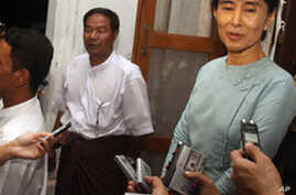 Burma's Aung San Suu Kyi Asks for US Support for Rights Inquiry