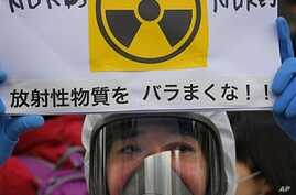 Confusion Over Radiation Levels at Japan Nuclear Plant