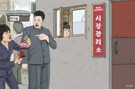 Female trader giving a bribe to a market supervisor in an alley near the market. Female traders have described offering bribes in order to avoid potential harassment.