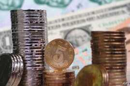 Brazil Says US, China Both Cause Currency Problems
