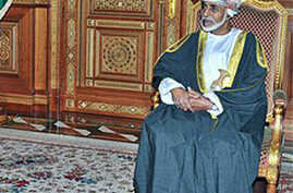 Oman's Sultan Shuffles Cabinet for Third Time