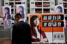 Campaign banners of Legislative Council election candidate Yau Wai-ching, member of political group Youngspiration, are displayed on a street in Hong Kong, China, August 17, 2016.