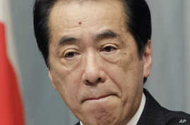 Japanese PM Pledges Full Review of Energy Policy