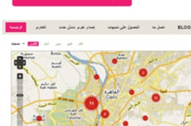 New Website Hopes to Fight Sexual Harassment in Cairo Streets