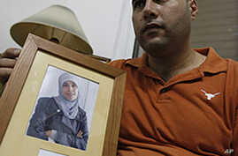 Israel's High Court Approves Prisoner Exchange with Hamas