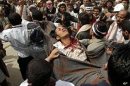 Reporter Sees Hundreds of Wounded in Hospital After Yemen Police Fire on Protesters