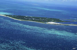 FILE - An aerial view of the outlying Atoll National Park of the Dongsha Islands, 150 miles (236 kilometers) southwest of the southern Taiwanese port of Kaohsiung, Taiwan, Sept. 15, 2010.