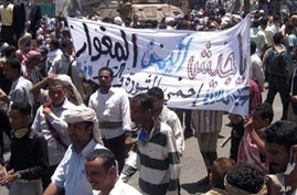 Tens of Thousands Demand President's Removal in Yemen