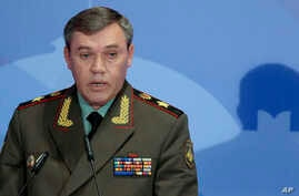 FILE - In this May 23, 2013 file photo Gen. Valery Gerasimov, the chief of the Russian military's General Staff, speaks during a security conference in Moscow.