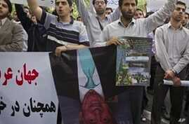 Iranian Officials say More Aid and Parliamentary Group Heading to Gaza