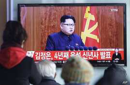South Koreans watch a TV news program showing North Korean leader Kim Jong Un's New Year speech, at the Seoul Railway Station in Seoul, South Korea, Friday, Jan. 1, 2016.