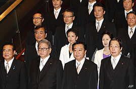 New Japan Cabinet Convenes; Serious Challenges Ahead