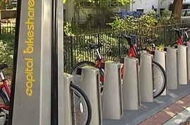 A Bikeshare station in Washington, DC