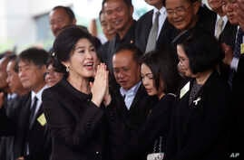Former Thai Prime Minister Yingluck Shinawatra arrives at the Supreme Court for last day of the hearing in Bangkok, Thailand, July 21, 2017.