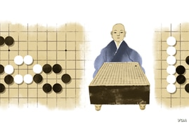 A Google Doodle of Honinbo Shusaku, a Japanese Go player, was quickly removed from the company's website after the company was criticized for not honoring D-Day.
