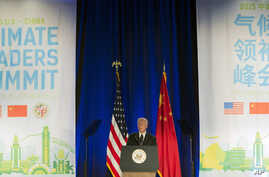 Vice President Joe Biden speaks at the U.S.-China Climate Leaders Summit in Los Angeles, Wednesday, Sept. 16, 2015.