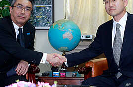 Japanese, S. Korean Nuclear Envoys Hold N. Korea Talks