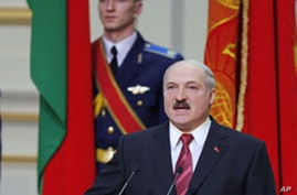 Belarus President Inaugurated in Isolation
