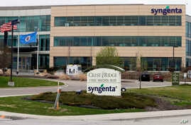 FILE-The suburban Minneapolis headquarters of Syngenta in Minnetonka, Minn., April 18, 2017.