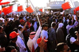 Protesters Rally Outside Bahrain's Interior Ministry