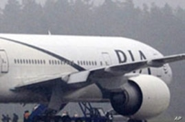 Pakistan Airliner Diverted to Sweden Due to Bomb Threat