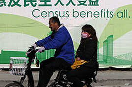 World's Biggest Census Underway in China