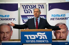 Israeli Prime Minister Benjamin Netanyahu speaks to his Likud party members during a campaign event near Tel Aviv, Feb. 9, 2015.